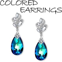 Colored Earrings