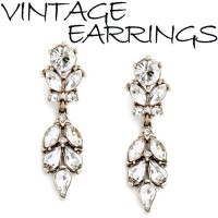 Vintage Style Earrings
